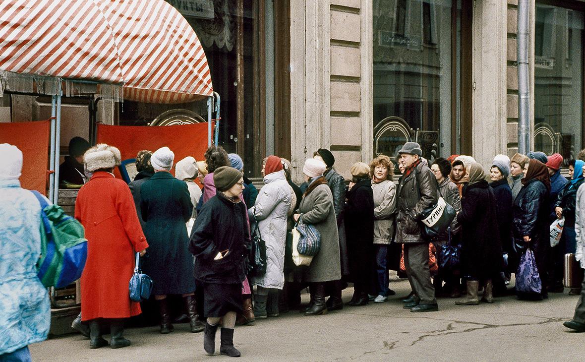 Две трети россиян негативно оценили 90-е