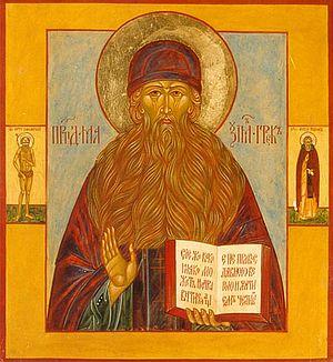 Сегодня день памяти преподобного Максима Грека