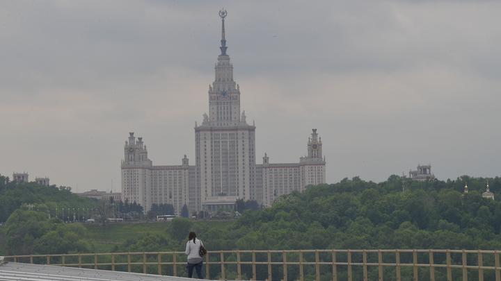 Последние новости России — сегодня 19 сентября 2019 россия