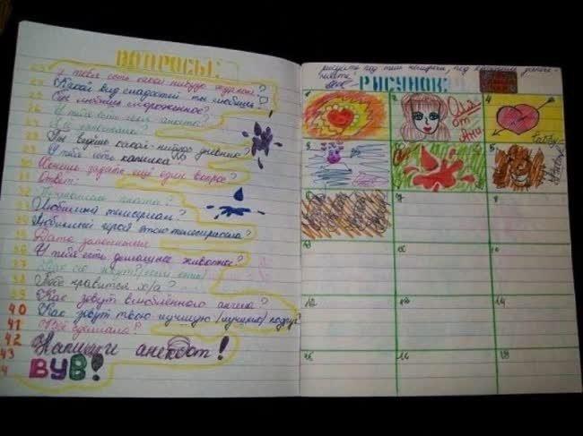 Чем советские дети заменяли игры в телефоне