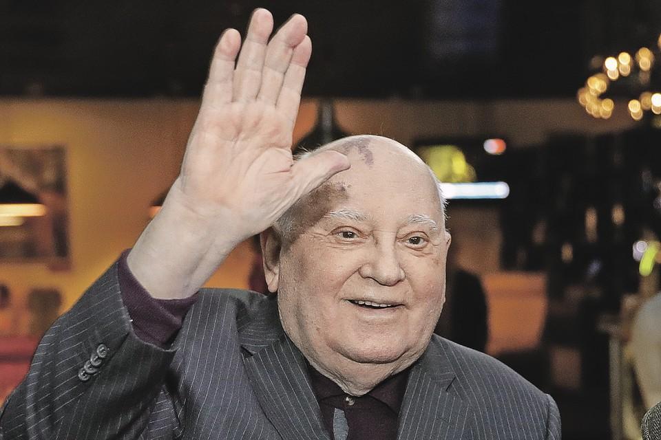 Михаил Горбачев: Союз уже не вернуть. Все капризные стали... История,Новости,общество,Политика