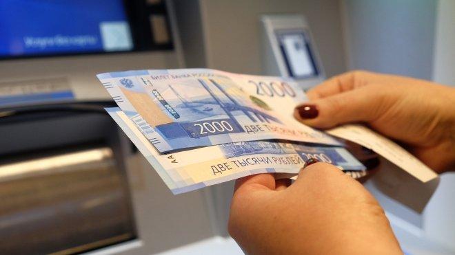 Абхазия намерена использовать российский рубль в качестве платёжного средства