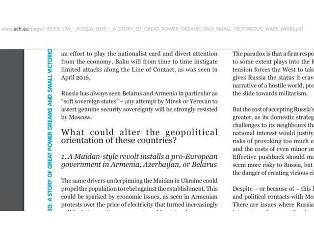 Цитата дня от ЕС: Европа отбросила всякий стыд и раскрывает все карты
