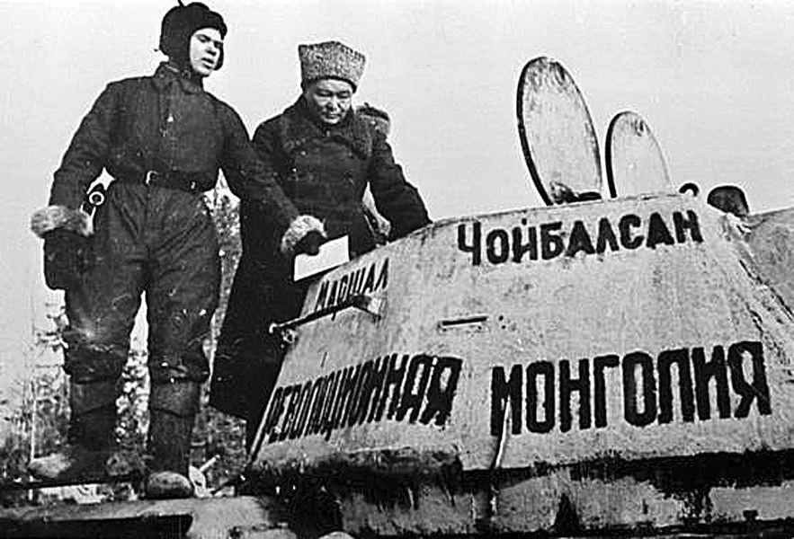 Монгольский «ленд-лиз»