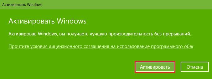 Халява, плиз: как законно активировать Windows 10 Pro за ,89 windows 10 pro