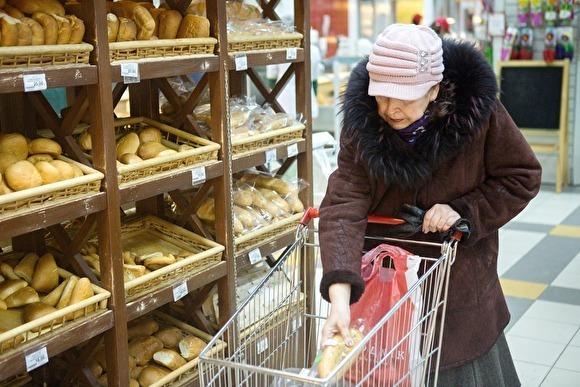 Цены на хлеб в России вырастут на 5-6% инфляция