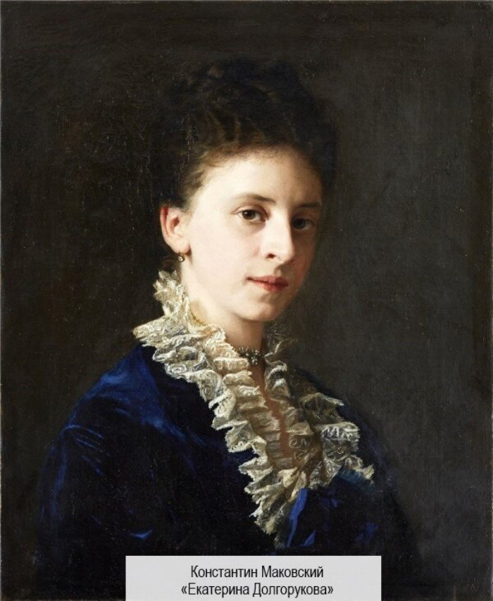 Княгиня Долгорукова: алчная жена императора?