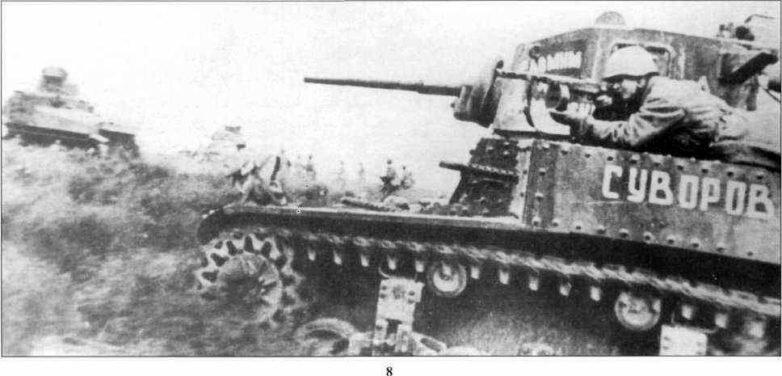 Бойцы 241-го танкового батальона идут в атаку. Донской фронт, сентябрь 1942 г. #Фотографии, #история, #факты, .война