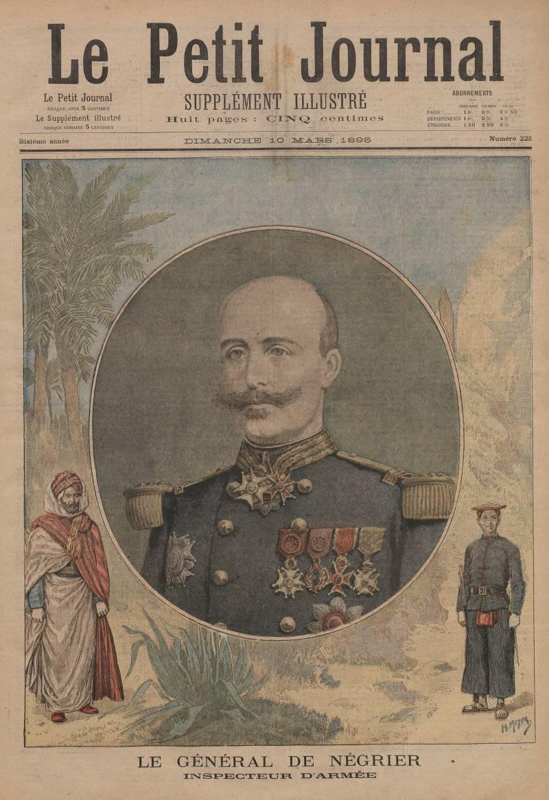 Вьетнамская прихоть Франции. Часть 2 история