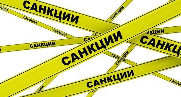 «Мы считаем Крым законной ча…