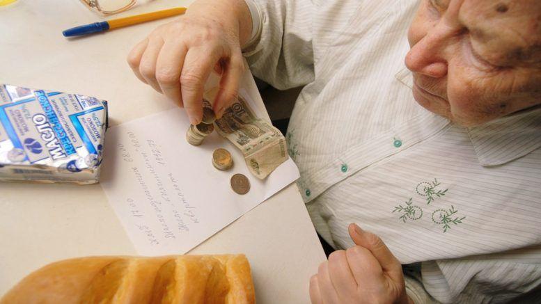 Рост пенсии на тысячу рублей…