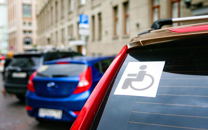 Депутаты хотят запретить эвакуацию автомобилей инвалидов