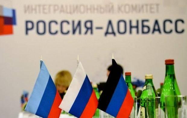 Донбасс - это русское Косово!