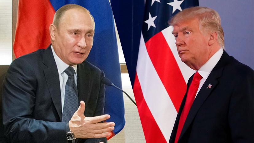 Пресса США: Путин встал на путь бессменного правления ...