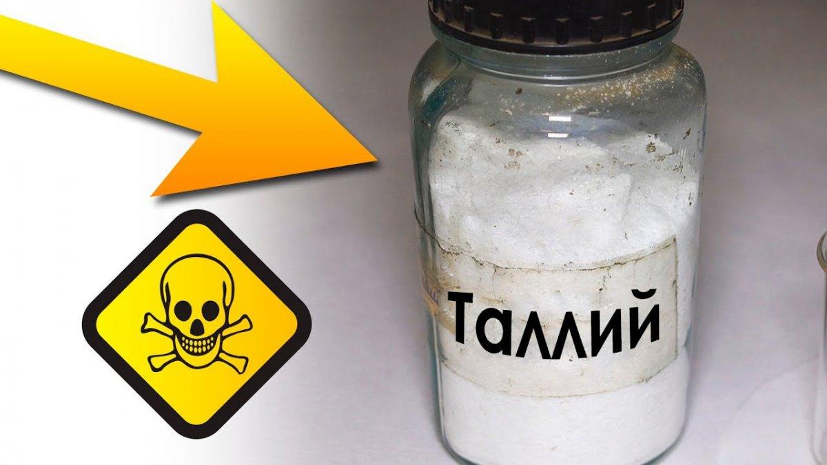 На авиазаводе в Таганроге десятки рабочих отравили таллием