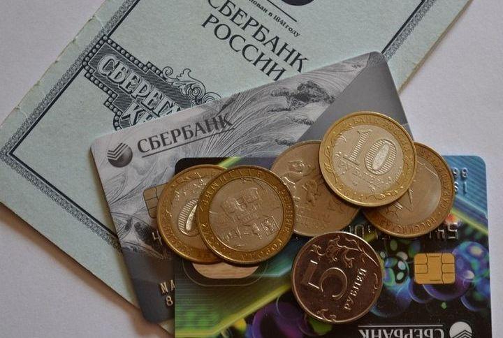Отмена сберкнижек в России с середины 2018 года