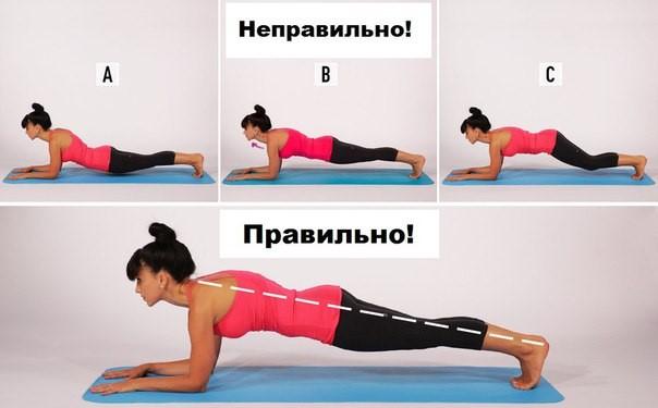 Пресс для новичков: упражнения на полу