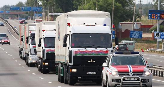 Беларусь отправила гуманитарную помощь Украине.