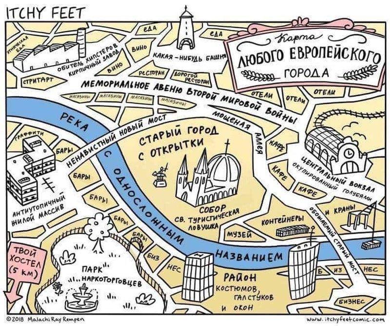 20. Карта любого европейского города в мире, забавно, карта, карта мира, карты, креатив, подборка, фото