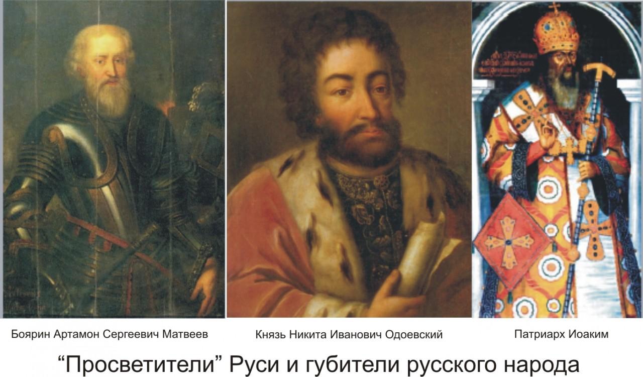 Реконструкция подлинной истории Руси конца 17-го века Александра Каса. Часть 2