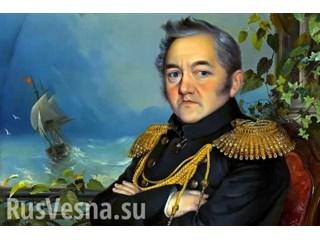Гроза англичан и турок, первооткрыватель Антарктиды — великий русский адмирал Лазарев история