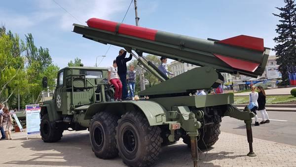 Собственное оружие Донбасса