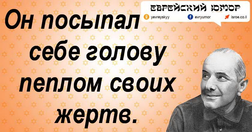 Великолепные высказывания. Станислав Ежи Лец