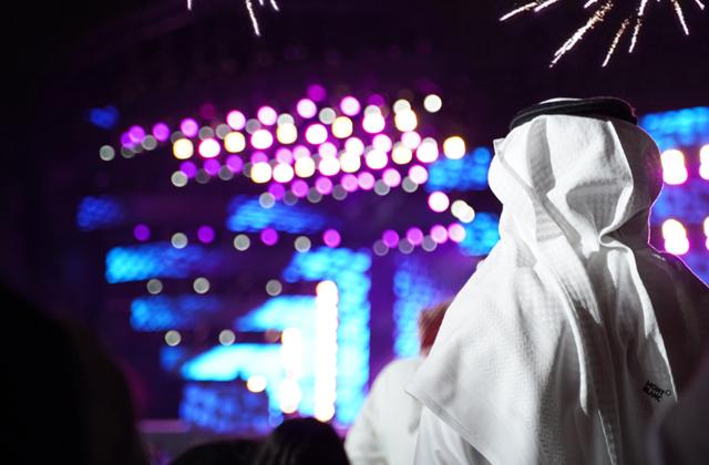 Запреты и табу в Саудовской Аравии