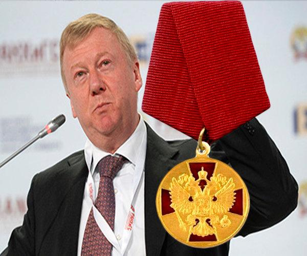 Почему президент вручил Чубайсу орден «За заслуги перед Отечеством ...