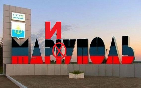 ДНРвозьмёт Мариуполь безединого выстрела, — украинский военный эксперт(ВИДЕО)