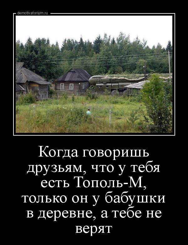 Прикольные картинки с надписями про деревню и любовь, открыток советских