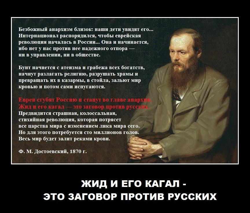 о современной россии велика потом будет россия сбросив иго безбожное нашего сервисного