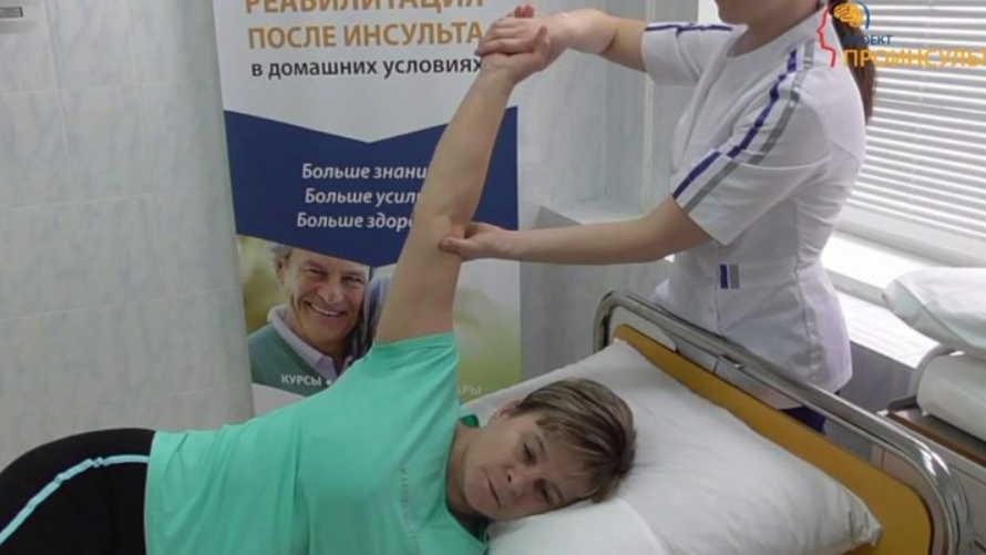После инсульта: гимнастика Добровольского, которая поможет восстановиться мозгу!