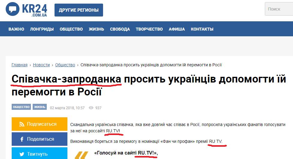 Особенности выживания украинских СМИ в условиях кастрюлеголовой шароварности (ниразунепалево)