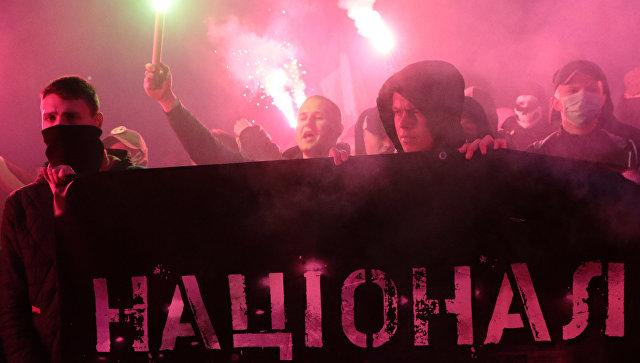 Правозащитники прозрели. И взялись за украинских праворадикалов