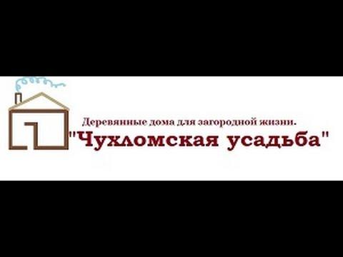 """Баня 5х7, проект """"Даная""""."""