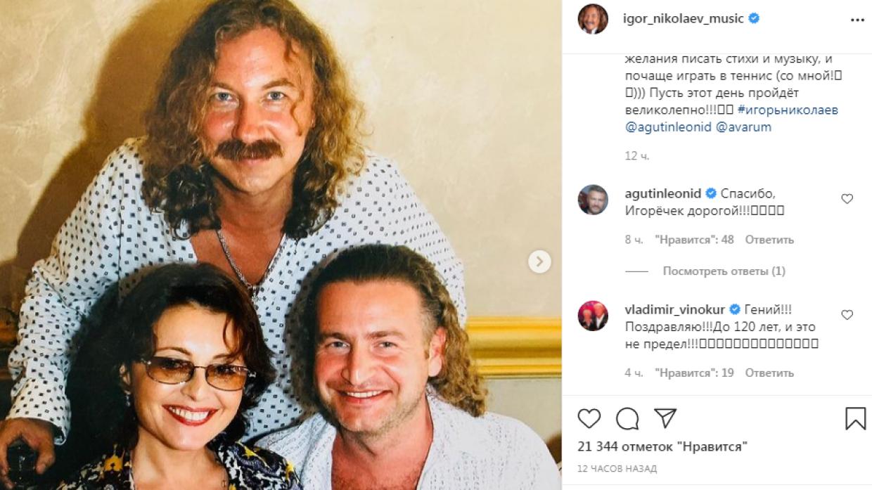Игорь Николаев поздравил Агутина с днем рождения уникальными снимками Шоу-бизнес
