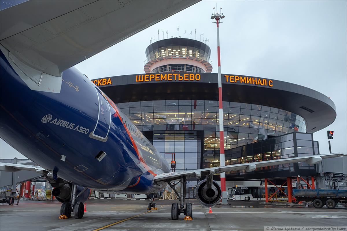 Как выглядит новый терминал С в Шереметьево
