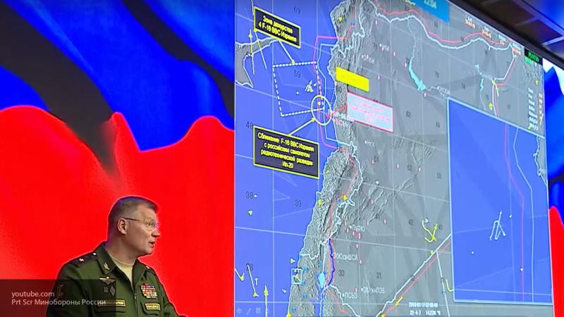 Крушение Ил-20 в Сирии: в МО РФ представили данные с радара российского С-400
