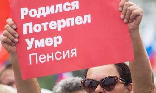 Где деньги, Зин?: Кремль спа…