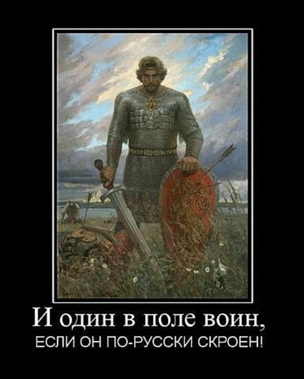 шубы открытки славяне вперед таких