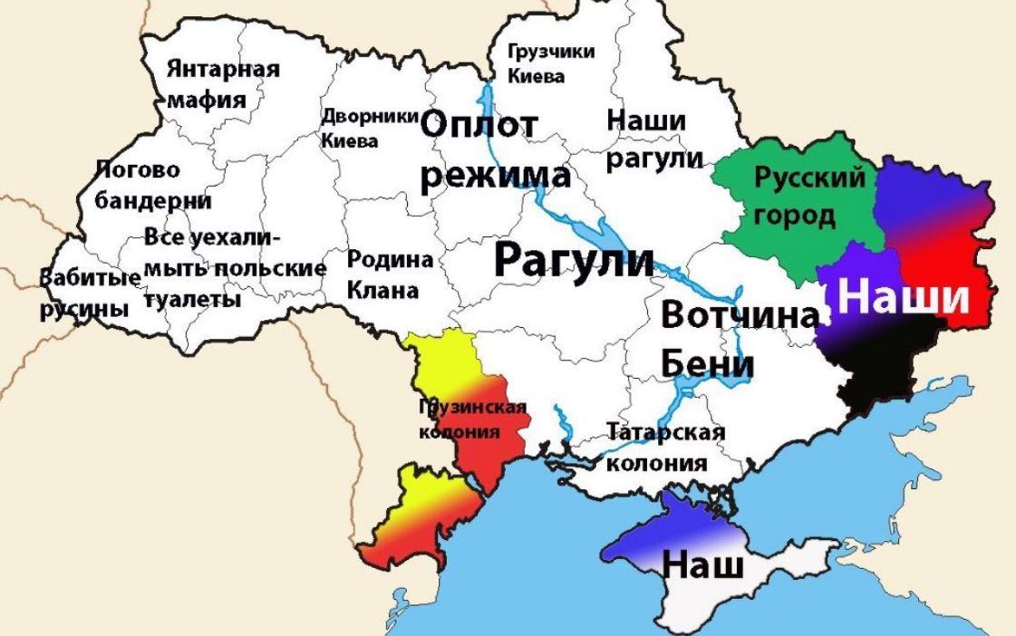 Круг замкнулся: 372 года назад, Украина вошла в Россию тремя областями, и похоже с одними ними и останется