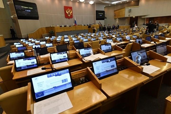 В Госдуме предложили изменить порядок возмещения ущерба при ДТП