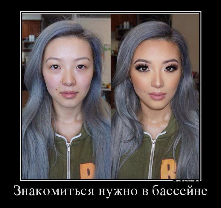 Демотиватор про внешность