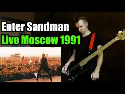 Только для людей с крепкими нервами и здоровой психикой. Как это было. Metallica - Enter Sandman Live Moscow -1991