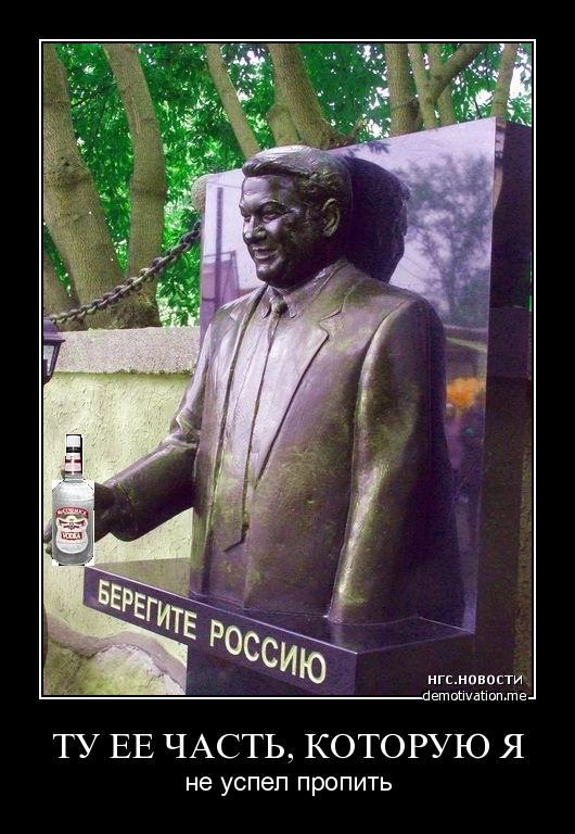 1. Ельцин-центр в Москве - с…