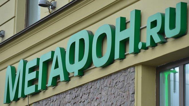«Мегафон» объявил о полном устранении всех неполадок