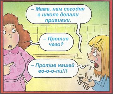 https://mtdata.ru/u22/photo28F1/20194634400-0/original.jpg
