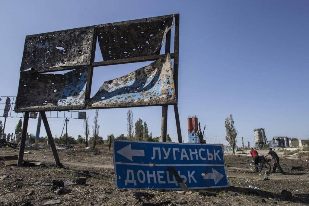 «Тайный план» Запада: Киев вынашивает проект полного уничтожения республик