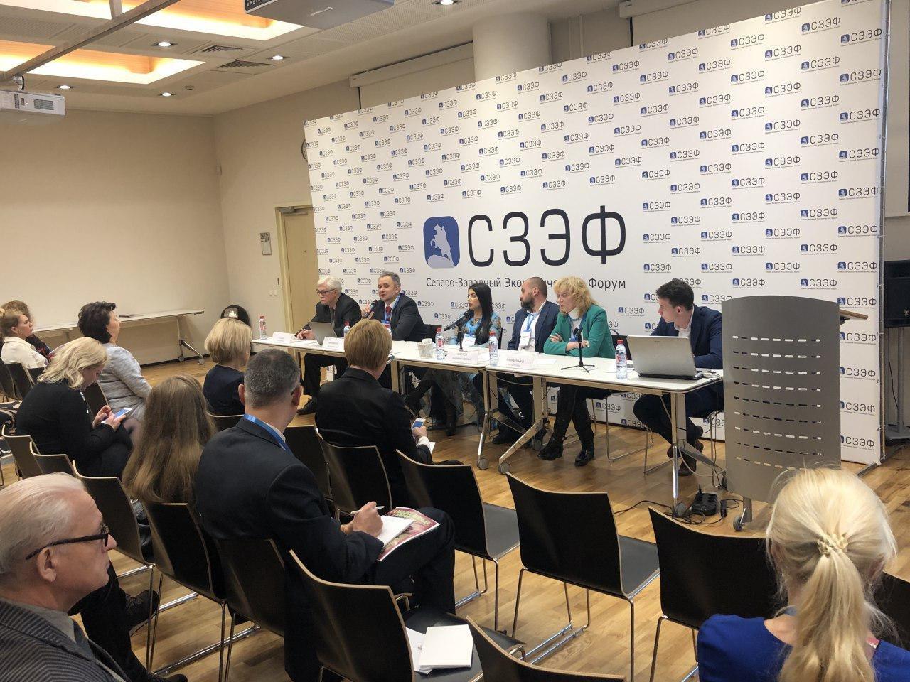 Директор Департамента цифрового развития ТПП выступил на СЗЭФ-2018